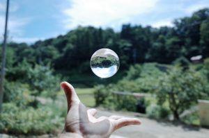 Photo by Shunsuke Ono on Unsplash